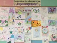 Первоцветы Кузбасса