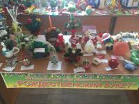 Муниципальный этап областного конкурса  «Рождественский букет»