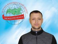 Коржов Павел Александрович