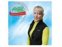 Мустафа Наталья Владимировна