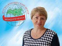 Зимаркова Татьяна Васильевна