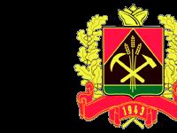 Конкурс на знание государственной символики