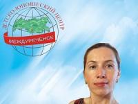 Козадаева Екатерина Петровна