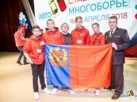 Наши на Всероссийском первенстве по автомногоборью
