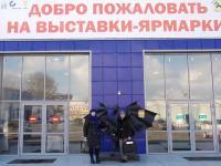 XV специализированная выставка-ярмарка в городе Новокузнецк