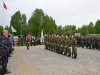 Городской военно-спортивный праздник «День призывника», посвященный 72-ой годовщине Победы в ВОВ.