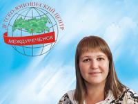 Лаушкина Ольга Сергеевна