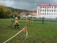 Во славу Отечества «Решение пожарно-тактической задачи»