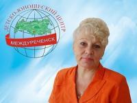 Лямкина Светлана Аркадьевна