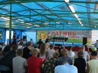 итоги III открытого городского фестиваля патриотической песни «С чего начинается Родина!?»