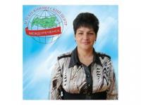 Дергачева Ирина Анатольевна