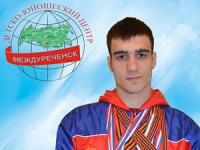 Мальцев Аркадий Витальевич