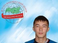 Гурченко Александр Васильевич